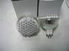 MR16, 48 super bright LEDs, Cool white LED light bulb, 110VAC