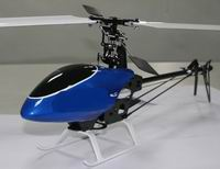 450Pro Helicopter Kit (Airframe Only, No motor or main blades)