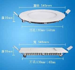 145mm 9W Recessed light Marine & Nautical Ceiling Interior Light