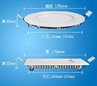 170mm 12W Marine & Nautical Ceiling Recessed Interior Lights