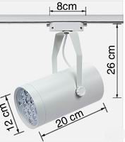 15 watt LED Pin Spot 2-Wire Track Lights