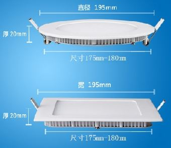 195mm 15W 12V24V36V48V Marine & Nautical Ceiling Interior Lights
