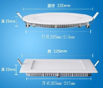 225mm 18W 12V24V36V48V Marine & Nautical Ceiling Interior Lights