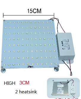 18 Watt led panel, As 50W 2D or U fluorescent replacement