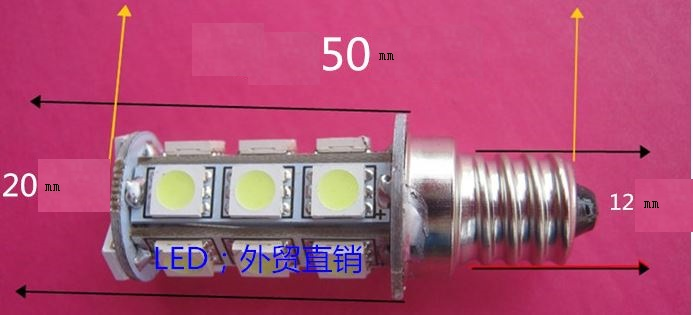 E12 refrigerator led lights 12V 18V 24V Marine Navigation lamp