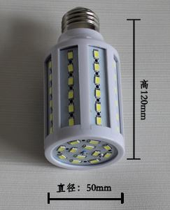 E40, E27, B22, E14 base 15W CFL replacement led bulbs