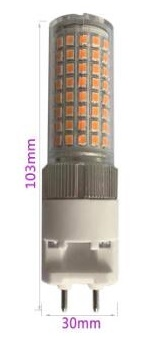 277V LED, 20W G12 LED light bulb built-in electric fan