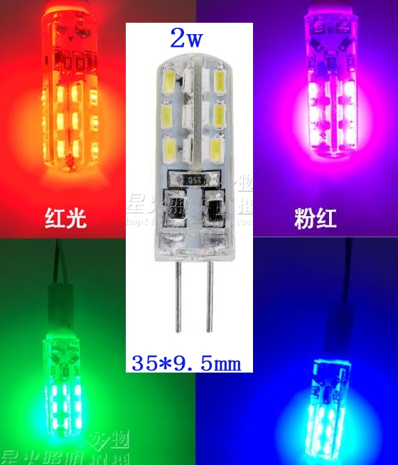 G4 LED Bulb 2 watt DC12V white red green blue piink color