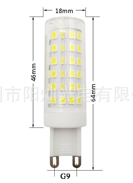 9W G9 led bulb, Ceramic base dimmable LED light bulb