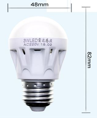 3W Motion Sensor Radar Sensor with Light Sensor LED light Bulbs