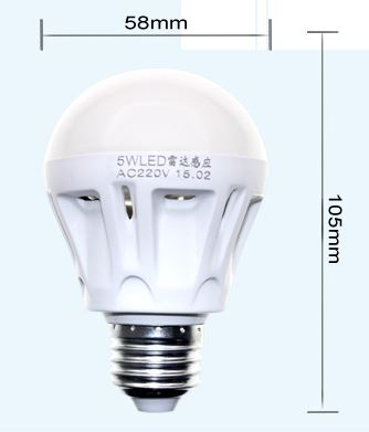 5W auto on off light bulbs porch light bulbs, corridor lighting