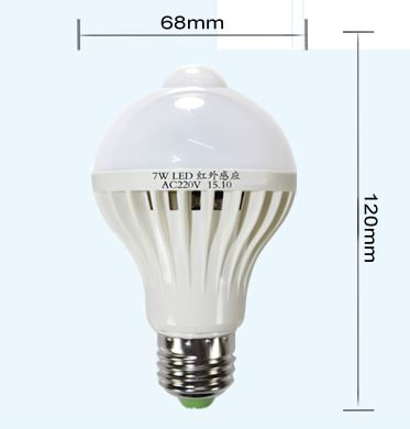 9W auto on off light bulbs porch light bulbs, corridor lighting