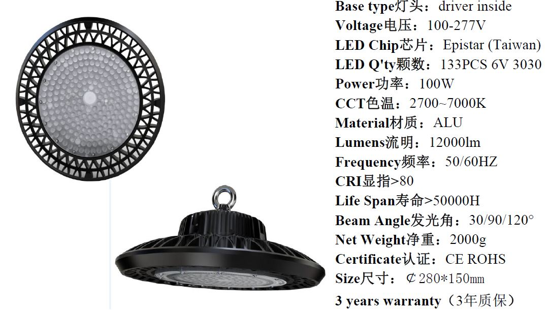 100 Watt UFO LED lights for warehouse and factories,90~307V